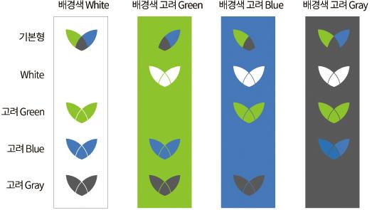 배경색 White, Green, Blue, Gray 고려한 로고